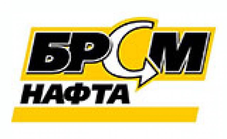 БРСМ-Нафта, АЗС, 2021, Бориспольский р-н, с. Пролиски, записаться, отзывы