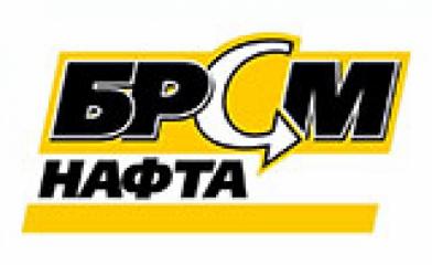 АЗС БРСМ-Нафта в Винницкой области, АЗС БРСМ-Нафта в Винницкой области