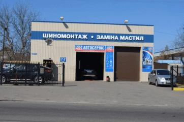 СТО в СТО MasterOil (авторизованная замена масел) для Renault в Киеве