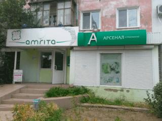 Страхование Арсенал,  ДГО,  Украина, Новая Каховка, ул. Первомайская 22