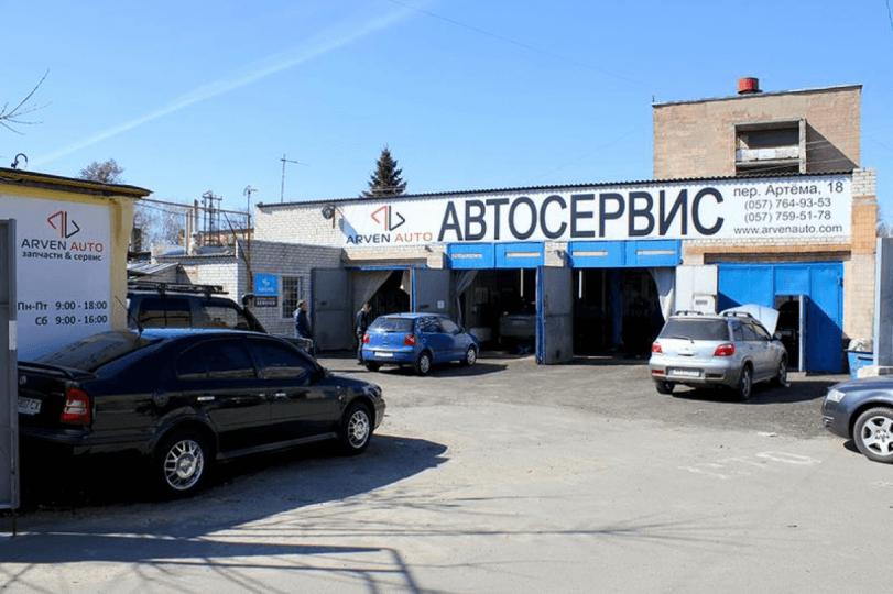 Arven Auto, СТО, 2021, переулок Дизайнерский, 18, записаться, отзывы