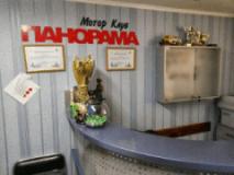 Панорама, СТО, 2021, ул. Шевченко, 317 Б, записаться, отзывы