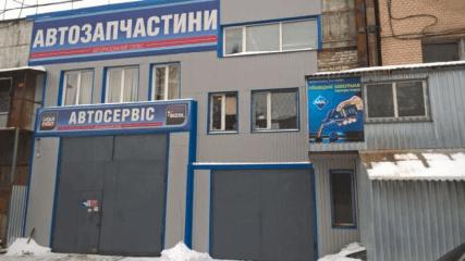 """СТО Автотехцентр """"Ecross"""" в Хмельницкой области, СТО Автотехцентр """"Ecross"""" в Хмельницкой области"""