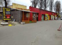 Автогазсервис-2, СТО, 2021, ул. Вячеслава Черновола 267, записаться, отзывы
