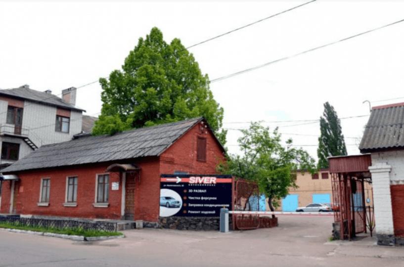 SIVER автокомплекс, СТО, 2021, ул. Малиновского, 36, записаться, отзывы