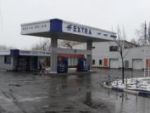 EXTRA, АЗС, 2020, ул. Остапенко, 45, записаться, отзывы