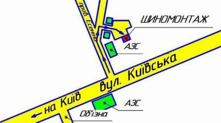Шиномонтаж ТОП-ДИСК СЕРВИС,  Украина, город Бровары, ул. Киевская, 1