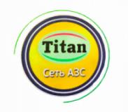 Titan, АЗС, 2021, ул. Леся Сердюка, 41-а, записаться, отзывы