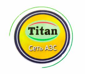 АЗС Titan, АЗС в Titan