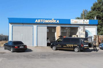 Автомойка ТОВ ДимСол в Новой Каховке, Автомойка ТОВ ДимСол в Новой Каховке