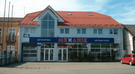 СТО МЕХАНІК в Закарпатской области, СТО МЕХАНІК в Закарпатской области