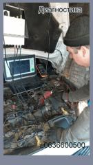 СТО в СТО Автодиагностика для Ford Cargo в Каховке