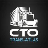 ПП Транс-Атлас, СТО, 2020, Електроапаратна, 14, записаться, отзывы