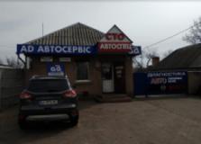 Автоспец, СТО, 2021, ул. Кирова, 24, записаться, отзывы