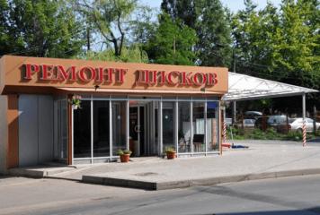 Шиномонтажи в Шиномонтажи РЛД для Hawtai в Донецке