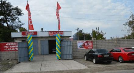 СТО в СТО Профи Газ для Fiat Abarth в Синельниково