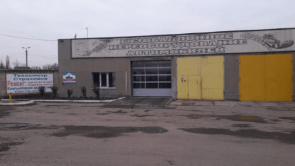 СТО Алма в Донецке, СТО Алма в Донецке