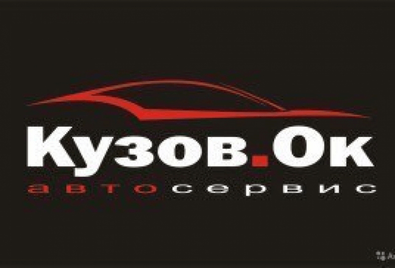 КУЗОВОК, СТО, 2020, Саксаганский район, ул. Мелешкина, 67, записаться, отзывы