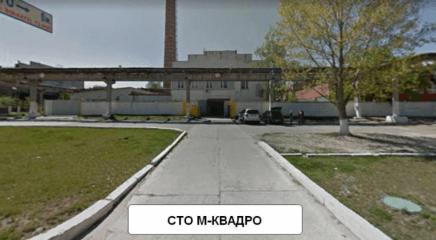 СТО М-Квадро в Киевской области, СТО М-Квадро в Киевской области