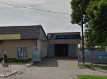 АВТОЛЮКС, СТО, 2021, ул. Садовая, записаться, отзывы