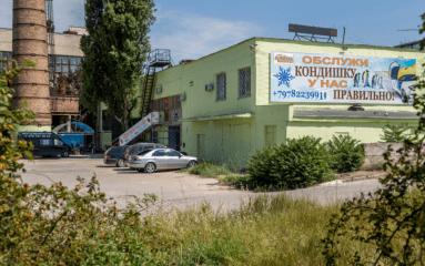 """СТО Авто Мото Центр """"Престиж"""""""