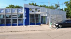 Авто Док, СТО, 2021, ул. Труда 16, записаться, отзывы