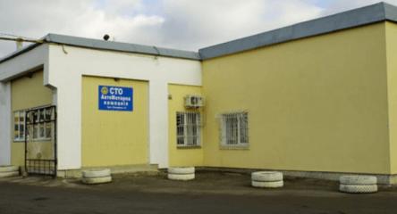 СТО АМК в Полтавской области, СТО АМК в Полтавской области