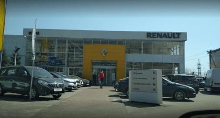 Официальный сервис Renault