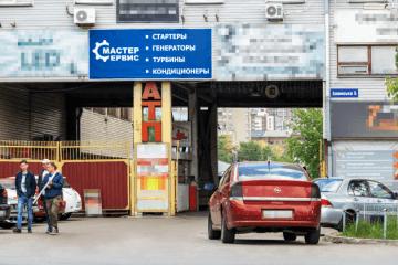 СТО в СТО Master Service для Chrysler в Киеве