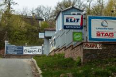 Евро СТО, СТО, 2020, улица Ольжича, 51, записаться, отзывы
