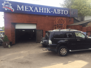 СТО Механик Авто в Киеве, СТО Механик Авто в Киеве