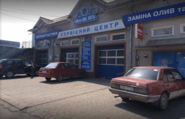 СТО МегаОМ в Ивано-Франковской области, СТО МегаОМ в Ивано-Франковской области