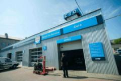 """Bosch Car Service """"Сага"""", СТО, 2021, улица Галицкая, 201, записаться, отзывы"""