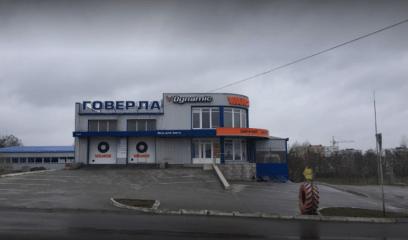 СТО Говерла в Хмельницкой области, СТО Говерла в Хмельницкой области