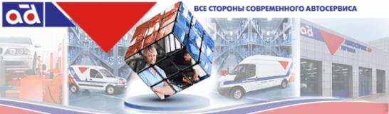 Автотехникс, СТО, 2021, ул. Закревского, 16, записаться, отзывы