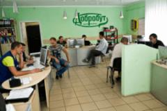 Добробут, СТО, 2021, ул. Радунская, 3, записаться, отзывы