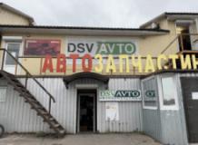 ДСВ-Авто, СТО, 2021, пр. Московский 30, записаться, отзывы
