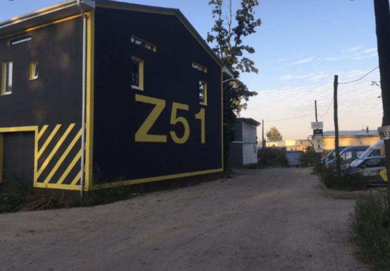 24, СТО, 2021, ул. Большая Окружная, 4Г, записаться, отзывы