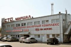 Cервисный центр СТО МАРШАЛ, СТО, 2021, ул. Ак. Глушко, 31 А, записаться, отзывы