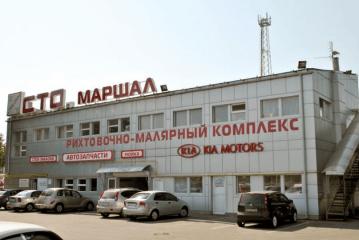 Cервисный центр СТО МАРШАЛ
