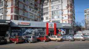 Тойота Центр Одесса «ВиДи Пальмира», СТО, 2021, ул. Балковская, 22, записаться, отзывы