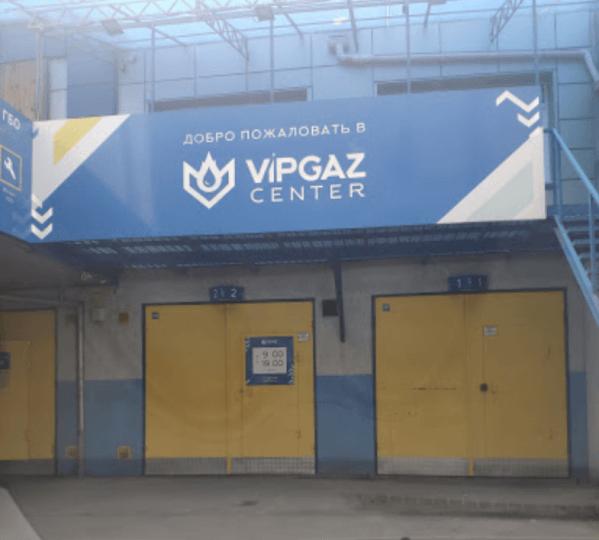 Vip Gaz, СТО, 2021, Новоконстантиновская, 1В, записаться, отзывы