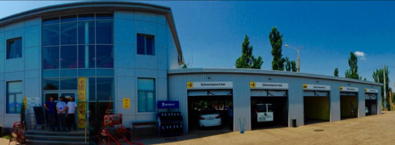 TyrePlus, Шиномонтажи, 2021, город Кривой Рог, ул.Волгоградская, 8а, записаться, отзывы