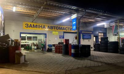 Шиномонтаж ШинаСервис