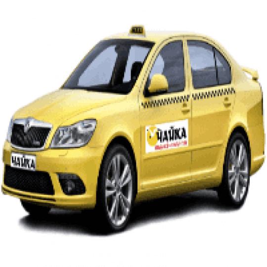Такси Святогорск,Святогорское такси,Межгород, Такси, 2021, Островского,56, записаться, отзывы