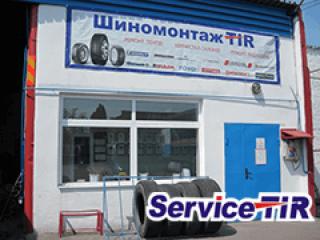 Шиномонтаж Service-Tir,  Чистка посадочного места,  Украина, г. Львов, ул. Пасечная 127