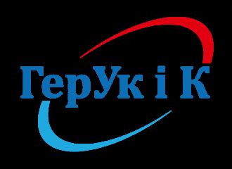 """СТО Сервисный центр """"Герук и К"""""""