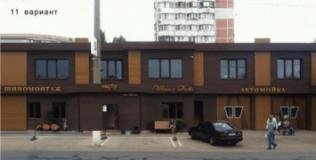 СКАТ, Шиномонтажи, 2021, Украина, город Одесса, ул. Ак. Вильямса 50/2, записаться, отзывы