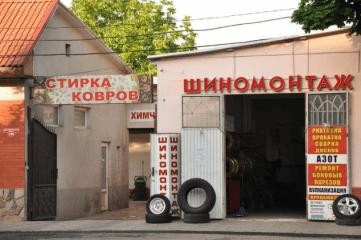 Шиномонтаж FX 5,  Чистка посадочного места,  Украина, город Одесса, ул. Люстдорфская дорога 135