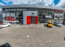 Автоград, СТО, 2021, пр-т Адмирала Сенявина, 41, записаться, отзывы
